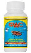 Ультразвуковые отпугиватели тараканов: действительно ли они эффективны? Отзывы потребителей