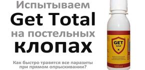Проверяем на клопах действие средства Get Total – действительно ли паразиты эффективно травятся…