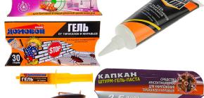 Гели от тараканов и нюансы их применения (Домовой, Капкан, Киллер и др.)