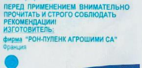 Использование средства Регент 800 при борьбе с тараканами