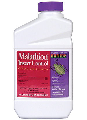 Малатион - альтернативное название Карбофоса