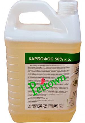 Карбофос, 50%-й раствор