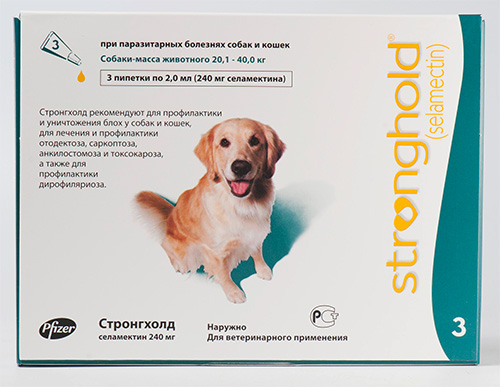 Капли от блох для собак Стронгхолд
