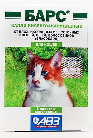 витамины от глистов для кошек купить