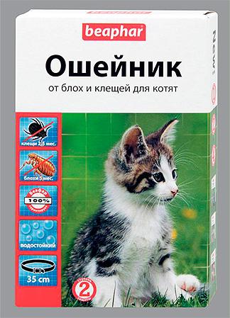Ошейник от блох и клещей для котят Beaphar