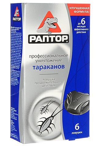 Ловушки для тараканов Раптор - максимальная безопасность для человека и домашних животных