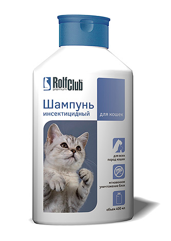 Rolf Club - инсектицидный шампунь для кошек