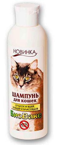 Шампунь БиоВакс от блох, вшей, клещей и власоедов (для кошек)