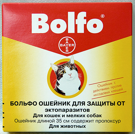Ошейник от блох Bolfo