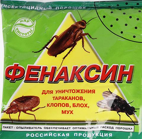 Порошок Фенаксин можно применять не только для уничтожения клопов, но также от блох и тараканов
