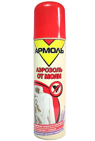 Аэрозоль Армоль
