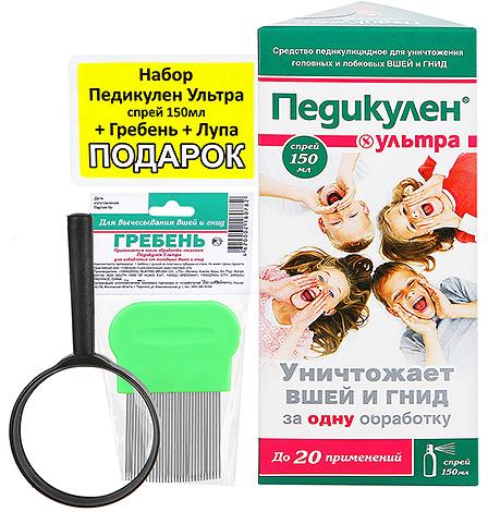 Спрей Педикулен Ультра эффективен не только против вшей, но и против гнид