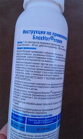 Согласно инструкции, средства Блохнэт не предназначены для котят, щенят и беременных самок.