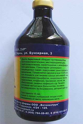 Березовый деготь - эффективное противомикробное и противовоспалительное средство.