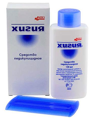 Шампунь Хигия эффективен и от вшей, и от гнид