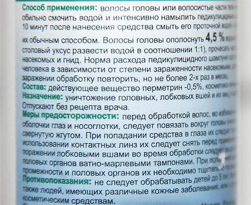 Инструкция по использованию средства от вшей Никс