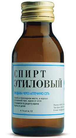 Для выведения вшей можно попробовать самостоятельно приготовить средство на основе спирта и масла чайного дерева