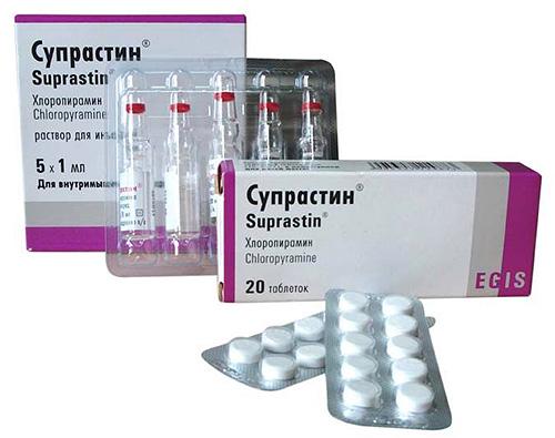 Для облегчения зуда можно воспользоваться антигистаминным средством, например, Супрастином