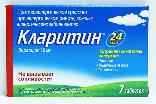 Несколько приостановить развитие аллергии поможет препарат Кларитин