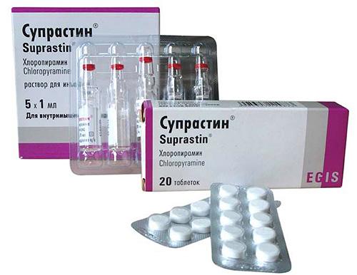 Антигистаминный препарат Супрастин помогает снять выраженность симптомов аллергии, в том числе на укусы насекомых.