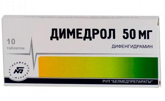 Антигистаминное средство Димедрол