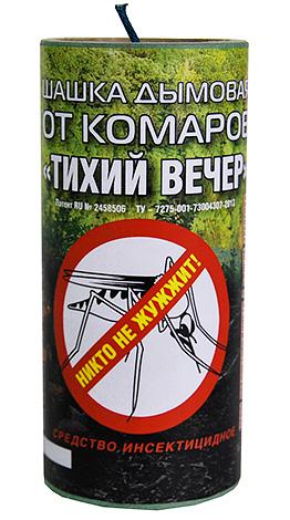 Средство инсектицидное - дымовая шашка от комаров Тихий Вечер