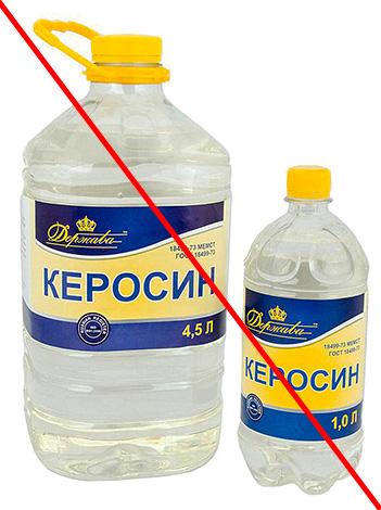 Категорически не рекомендуется использовать керосин и другие горючие жидкости при борьбе с насекомыми в квартире.