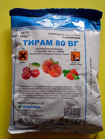 Тирам, пакет на 100 граммов (фунгицид, применяемый в сельском хозяйстве)