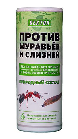 Гектор против муравьев и слизней