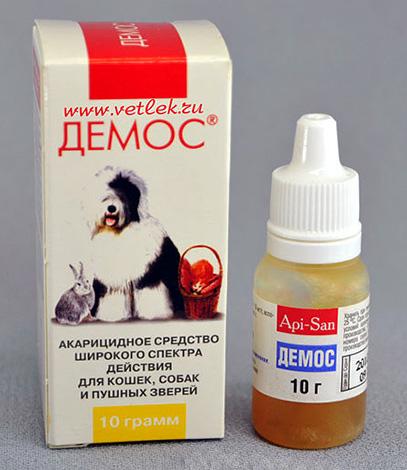 Акарицидное средство Демос для кошек, собак и пушных зверей.