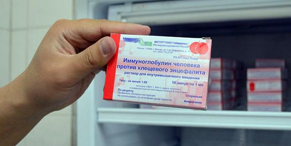 Иммуноглобулин человека против клещевого энцефалита (10 ампул по 1 мл)