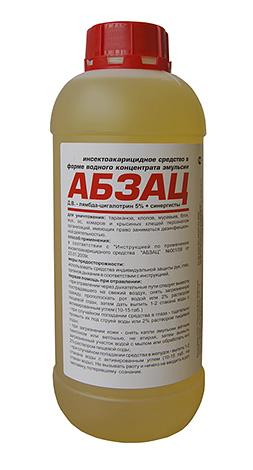 Инсектоакарицидное средство Абзац