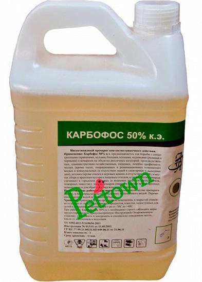 50%-й раствор Карбофоса