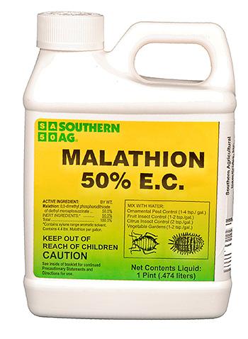 Малатион