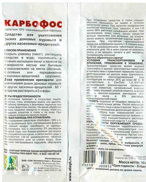Инструкция по применению Карбофоса от насекомых