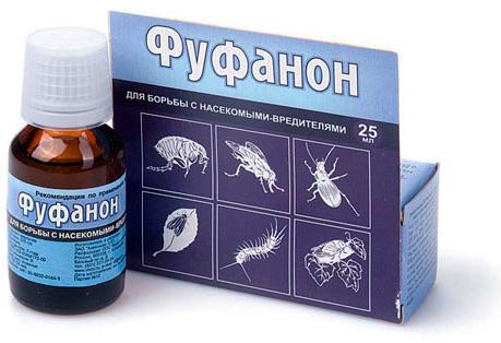 Фуфанон способен вызывать аллергию