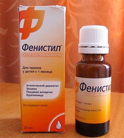 Средство от аллергии Фенистил в каплях
