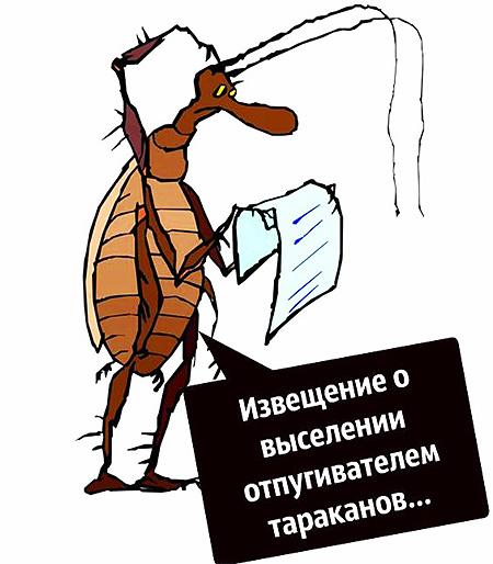 Только ультразвук очень высокой силы заставит тараканов бежать в панике