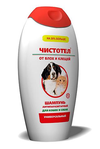 Шампунь от блох для домашних животных