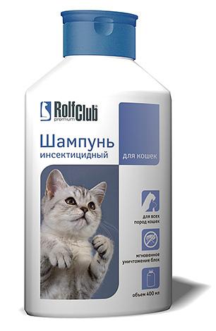 Пример шампуня от блох для кошек: Rolf Club