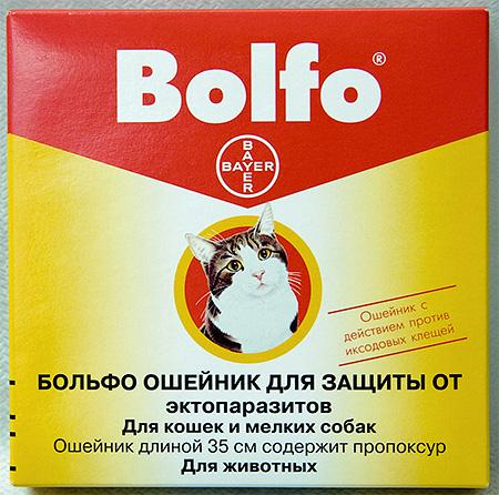 Bolfo - ошейник от блох для кошек
