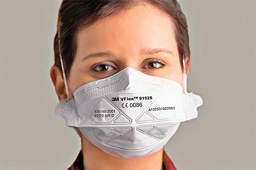 Работать с инсектицидными аэрозолями следует в респираторе