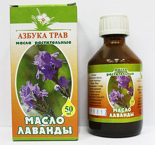Эфирное масло лаванды можно оставлять открытым в шкафах для отпугивания бабочек моли