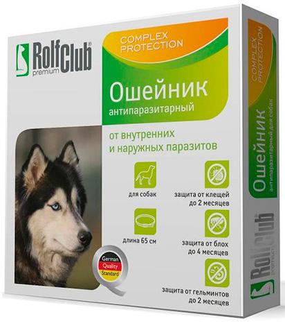 Антипаразитарный ошейник для собак Rolf Club