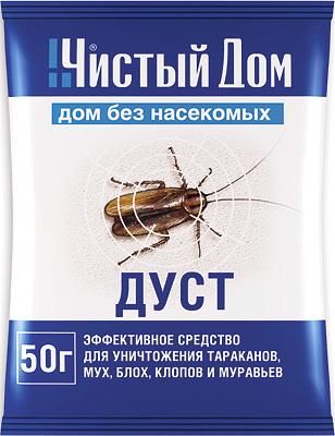 Инсектицидный дуст Чистый Дом