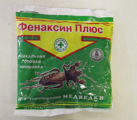 Средство Фенаксин Плюс от медведки очень похоже внешне на Фенаксин