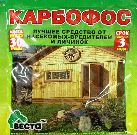 Карбофос успешно применяют в сельском хозяйстве для борьбы с насекомыми-вредителями