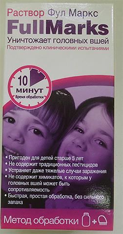 Средство Фул Маркс подходит для детей от 5 лет