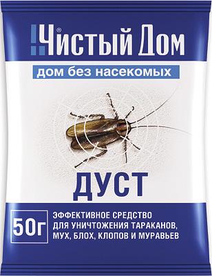 Дуст от насекомых Чистый Дом имеет слабый запах, но, к сожалению, лишь умеренно эффективен против клопов