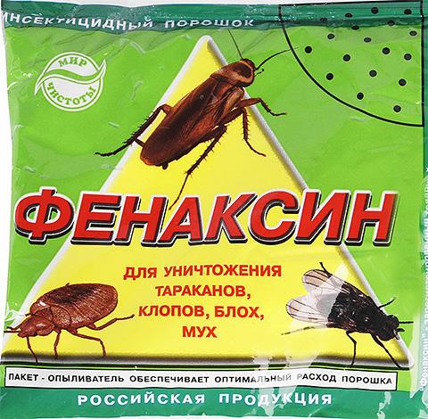 Инсектицидный порошок Фенаксин особенно хорошо подойдет для уничтожения личинок блох